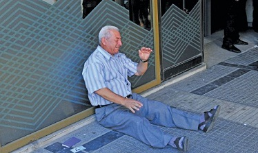 أزمة البنوك في اليونان