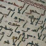بالصور: العثور على أقدم «مصحف» في جامعة برمنغهام