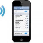 """احذر تحميلها.. 4 تطبيقات بـ""""هاتفك الذكي"""" تدمر أجزاءه"""