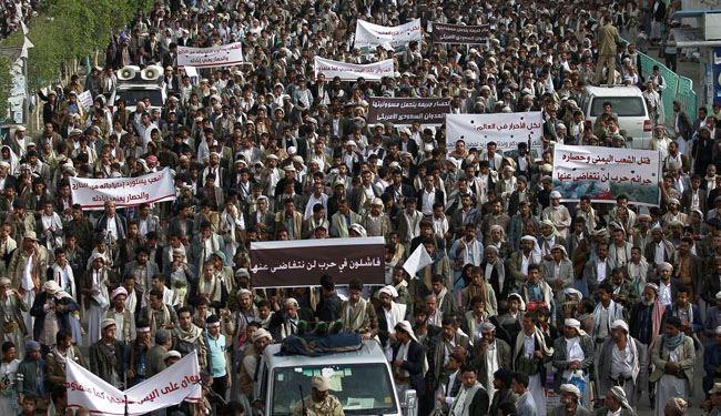 تظاهرات بصنعاء اليوم تنديدا بالموقف الأممي من الوضع الإنساني