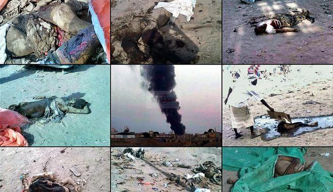 ضحايا مجزرة سوق الفيوش بلحج