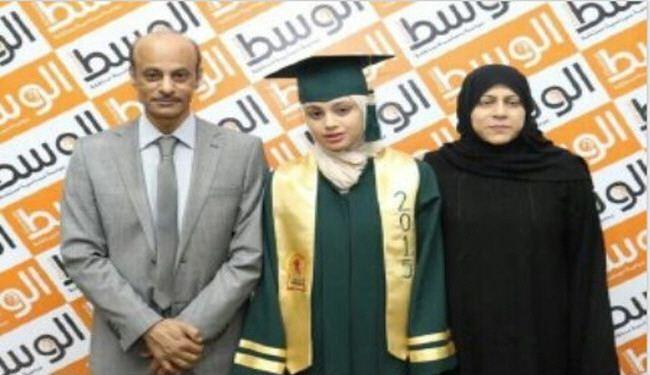 طالبة بحرينية تتعرض للظلم رغم عبقريتها