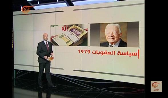 iran-sanctions-mayadeen