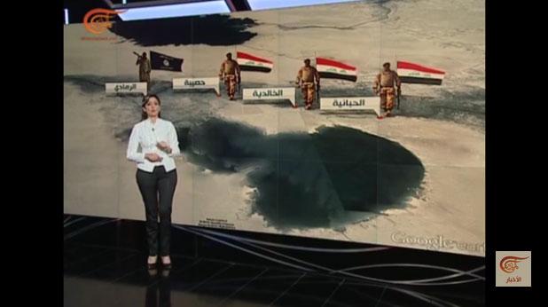 iraq-anbar-mayadeen