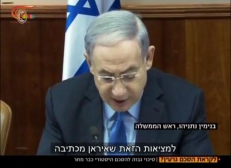 israel-netanyaho
