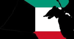 الكويت تقاضي 1150 شابا تخلّفوا عن التجنيد الإلزامي