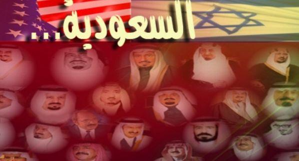 saudi-alsoud