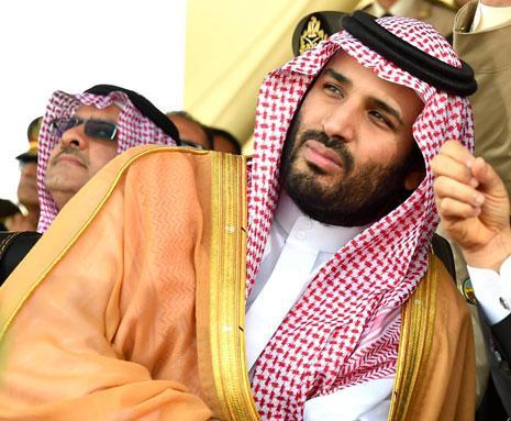 saudi-mohamad-bin-salman