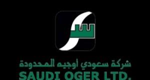 لبنانيّو «سعودي أوجيه»: 700 موظف جديد بلا عمل