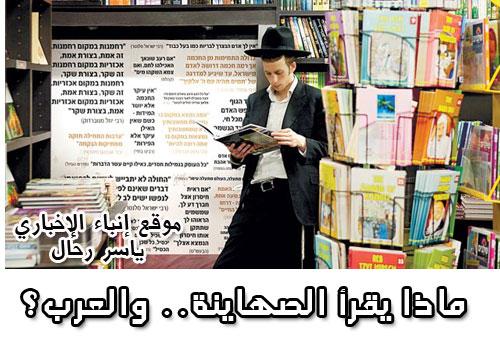 yasser-rahal-israeli-books