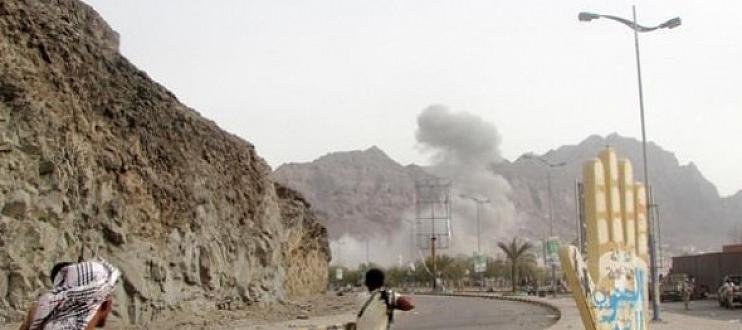 yemen-eden-bombing