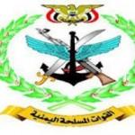 القوات السعودية تفشل في استعادة موقع قوى العسكري في جيزان