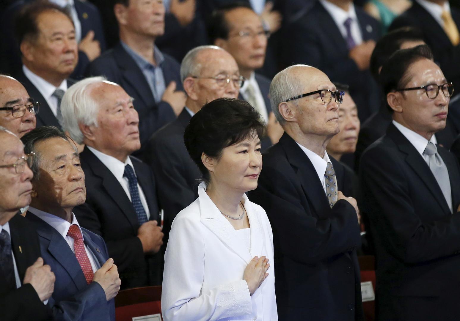 رئيسة كوريا الجنوبية باك غن