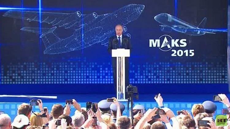 كلمة الرئيس فلاديمير بوتين خلال افتتاح المعرض
