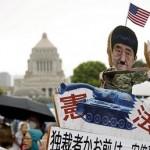 مظاهرة حاشدة في طوكيو احتجاجا على توسيع صلاحيات قوات الدفاع الذاتي