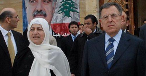 Fouad-Siniora-Bahiya-Hariri
