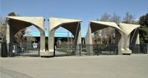 ارتقاء مراتب الجامعات الايرانية في نظام تصنيف شنغهاي الدولي