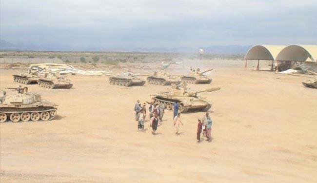 قاعدة العند وقوات حركة انصار الله والجيش منتشرة فيها