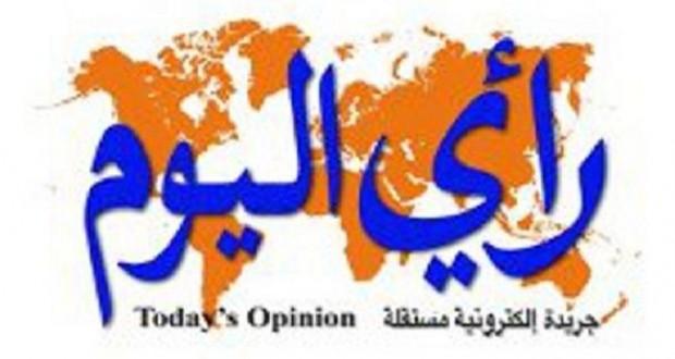 """السعودية تحجب """"راي اليوم""""!"""