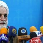 ايران.. الحكم بالسجن على جاسوسين لاميركا والكيان الاسرائيلي
