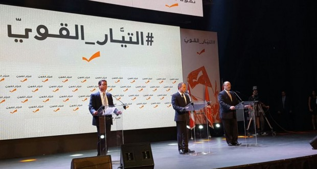 جبران باسيل رئيساً للتيار: التوافق شكل من أشكال الديمقراطية سعينا ونسعى له دائماً