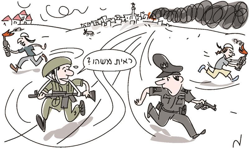 haaretz-israel-palestine