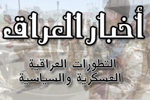 iraq-ad1