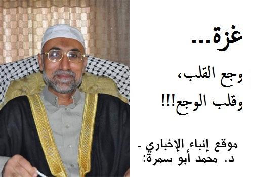 mhamad-abousamra-gaza