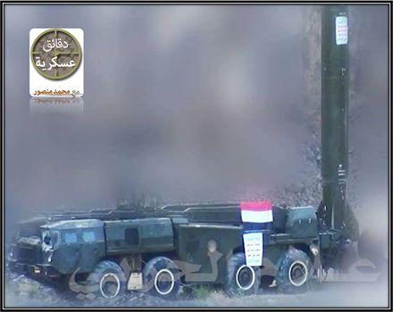 military-minutes-yemen-scudb