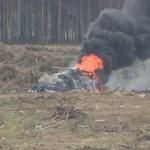 تحطم مروحية عسكرية روسية ومقتل احد طياريها