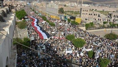 yemen-massirat