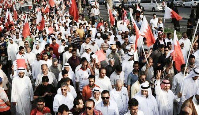 صورة ارشيفية لتظاهرات البحرين