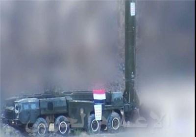 yemen-rocket-tochka