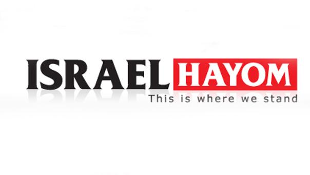 إسرائيل هيوم