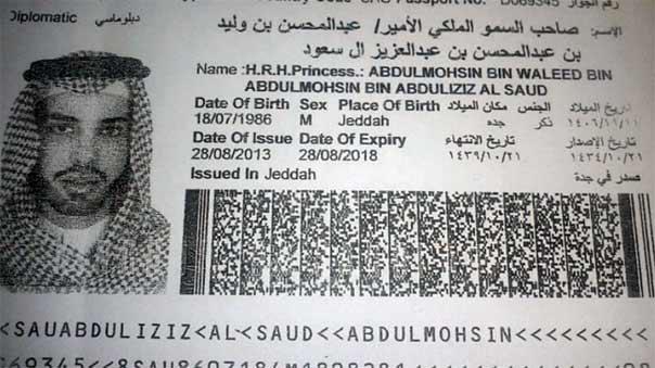 الامير السعودي