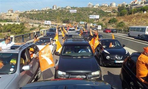 الحشود البرتقالية قدمت من مختلف المناطق اللبنانية