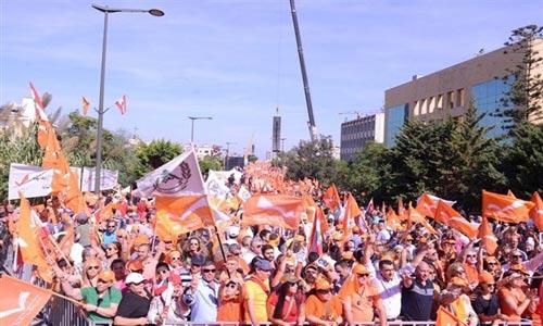 حشود كبيرة من مناصري التيار البرتقالي