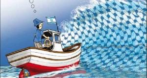 كاريكاتور: صحيفة 'اسرائيل هيوم'  ترسم ما يحصل يوميًا داخل كيان العدو