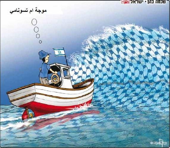 caricature-israelhayoum-israel