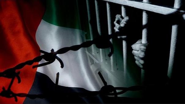 الإمارات: المعتقلون الليبيون يتعرضون لـ20 نوعا من التعذيب الجسدي والنفسي الممنهج