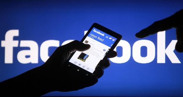 الاتحاد الأوروبي يتهم شركة فيسبوك بتقديم معلومات مضللة عند الاستحواذ على واتس آب