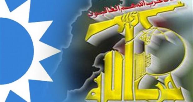 كيف يقرأ 'حزب الله' تمسّك 'المستقبل' بالحوار وهل أخطأ المشنوق في 'اجتهاده الشخصي'؟