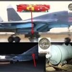 دقائق عسكرية: حول اليوم الثاني من المجهود الجوي الروسي في سوريا
