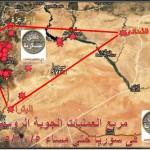 دقائق عسكرية: حول اليوم السادس من المجهود الجوي الروسي في سوريا