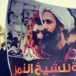 هل تتحدى السعودية مشاعر المؤسسة الدينية بإعدام النمر؟