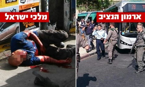 palestine-operations