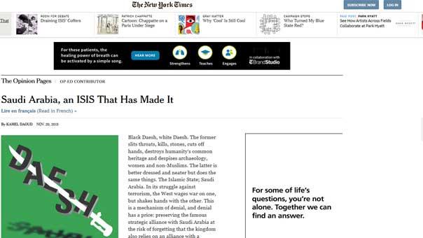 المقال المنشور في نيويورك تايمز