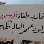 أمهات المحكومين بالاعدام في السعودية يطالبن باعادة محاكمة ابنائهن