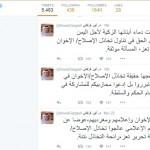 اليمن: الخلافات تتفجر بشكل علني بين تحالف العدوان ومرتزقته