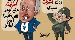 كاريكاتور أمية جحا: أشرقت